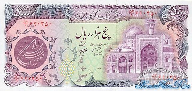 http://homonumi.ru/pic/n/Iran/P-130-f.jpg