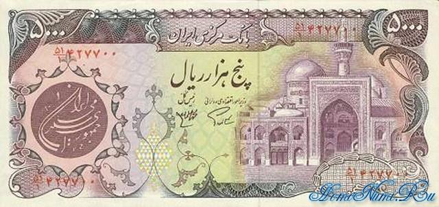 http://homonumi.ru/pic/n/Iran/P-130a-f.jpg