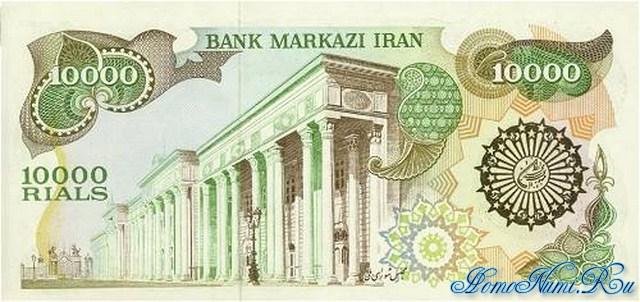 http://homonumi.ru/pic/n/Iran/P-131a-b.jpg