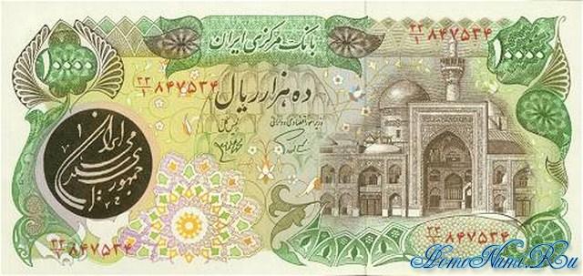 http://homonumi.ru/pic/n/Iran/P-131a-f.jpg