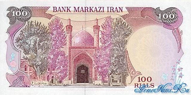 http://homonumi.ru/pic/n/Iran/P-132-b.jpg