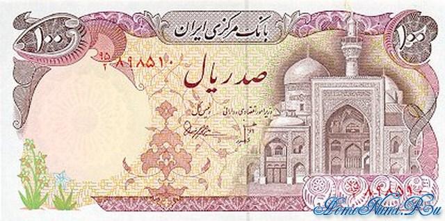 http://homonumi.ru/pic/n/Iran/P-132-f.jpg