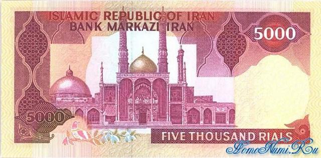 http://homonumi.ru/pic/n/Iran/P-133-b.jpg