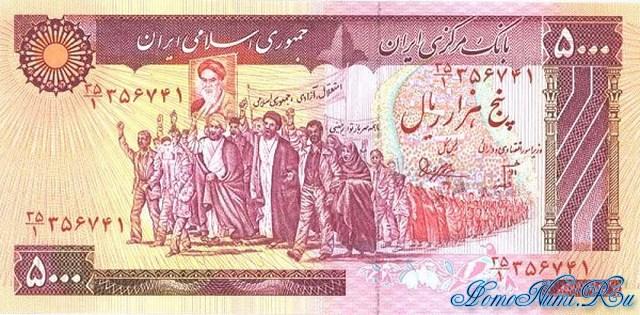 http://homonumi.ru/pic/n/Iran/P-133-f.jpg