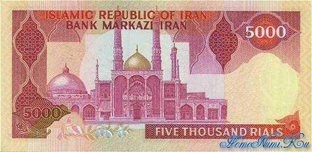 http://homonumi.ru/pic/n/Iran/P-133b-b.jpg