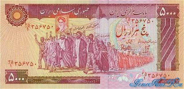 http://homonumi.ru/pic/n/Iran/P-133b-f.jpg