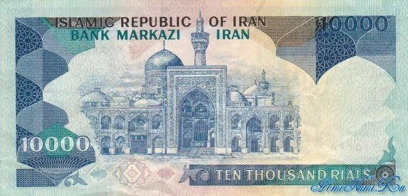 http://homonumi.ru/pic/n/Iran/P-134a-b.jpg