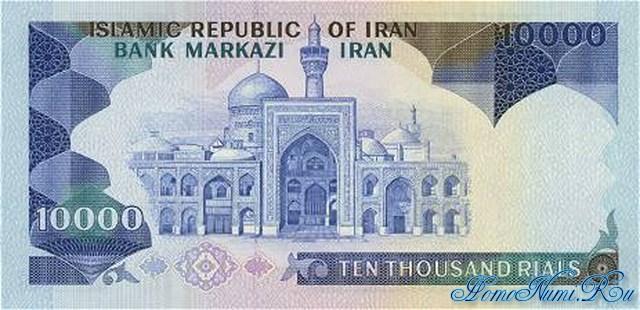 http://homonumi.ru/pic/n/Iran/P-134b-b.jpg