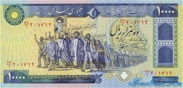 http://homonumi.ru/pic/n/Iran/P-134b-f.jpg