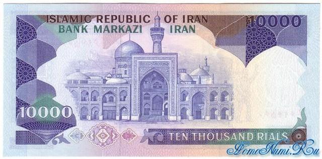 http://homonumi.ru/pic/n/Iran/P-134c-b.jpg