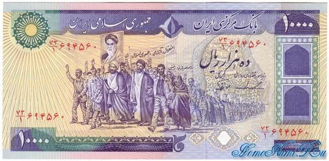 http://homonumi.ru/pic/n/Iran/P-134c-f.jpg