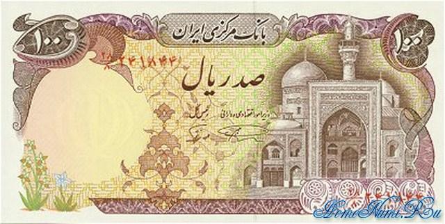 http://homonumi.ru/pic/n/Iran/P-135-f.jpg