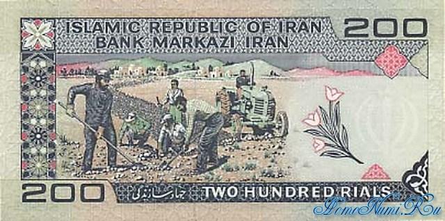 http://homonumi.ru/pic/n/Iran/P-136-b.jpg
