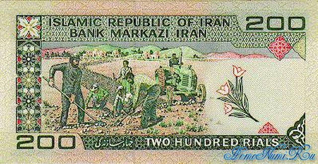 http://homonumi.ru/pic/n/Iran/P-136b-b.jpg