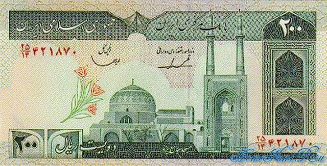 http://homonumi.ru/pic/n/Iran/P-136b-f.jpg