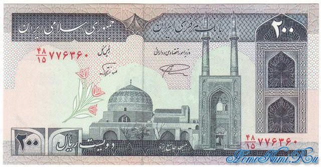 http://homonumi.ru/pic/n/Iran/P-136c-f.jpg