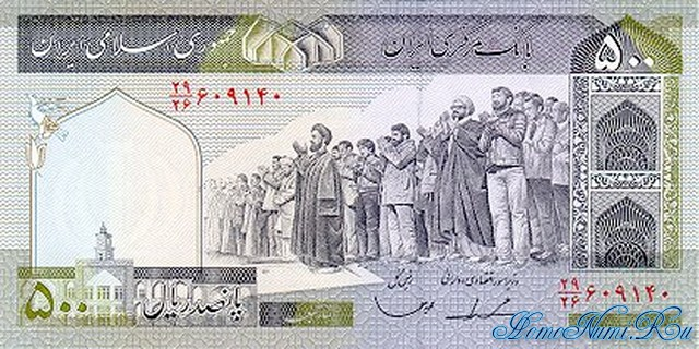 http://homonumi.ru/pic/n/Iran/P-137-f.jpg