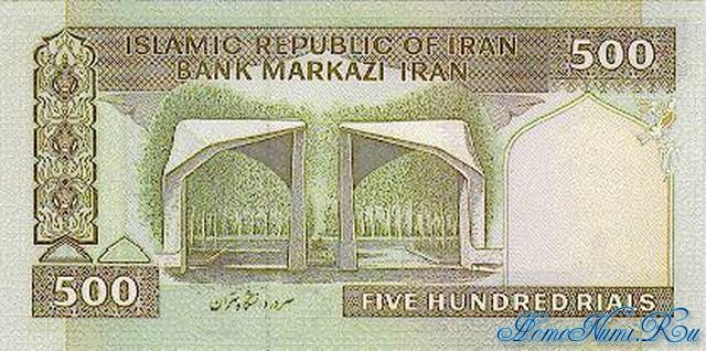 http://homonumi.ru/pic/n/Iran/P-137f-b.jpg
