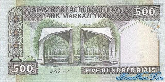 http://homonumi.ru/pic/n/Iran/P-137h-b.jpg