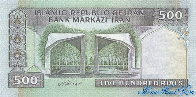 http://homonumi.ru/pic/n/Iran/P-137i-b.jpg