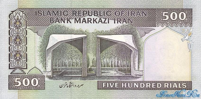 http://homonumi.ru/pic/n/Iran/P-137j-b.jpg