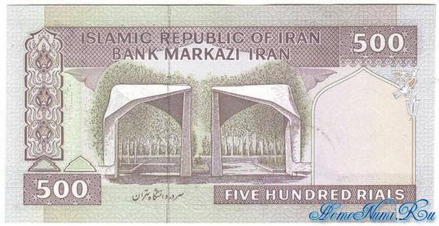http://homonumi.ru/pic/n/Iran/P-137k-b.jpg