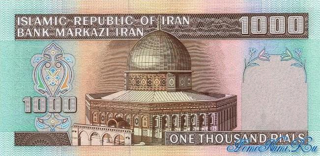 http://homonumi.ru/pic/n/Iran/P-138b-b.jpg
