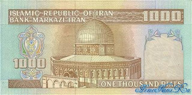 http://homonumi.ru/pic/n/Iran/P-138e-b.jpg