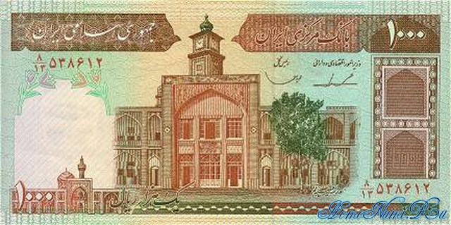 http://homonumi.ru/pic/n/Iran/P-138e-f.jpg