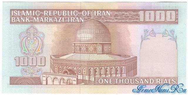 http://homonumi.ru/pic/n/Iran/P-138f-b.jpg