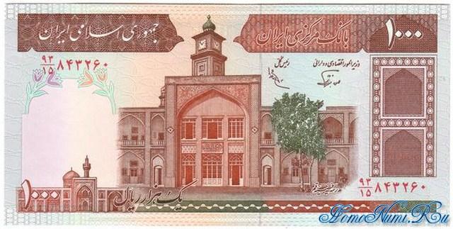 http://homonumi.ru/pic/n/Iran/P-138f-f.jpg