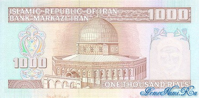 http://homonumi.ru/pic/n/Iran/P-138g-b.jpg