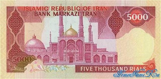 http://homonumi.ru/pic/n/Iran/P-139b-b.jpg