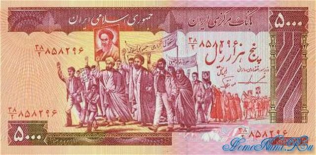 http://homonumi.ru/pic/n/Iran/P-139b-f.jpg