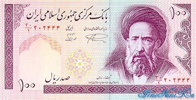 http://homonumi.ru/pic/n/Iran/P-140-f.jpg