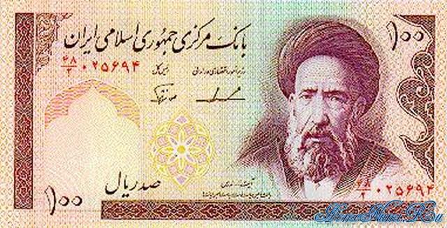 http://homonumi.ru/pic/n/Iran/P-140b-f.jpg