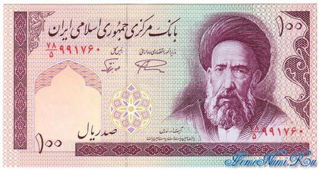 http://homonumi.ru/pic/n/Iran/P-140f-f.jpg