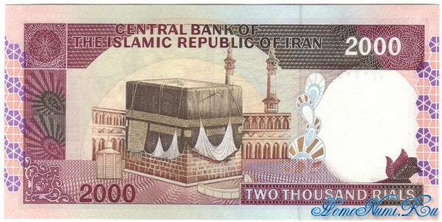 http://homonumi.ru/pic/n/Iran/P-141i-b.jpg