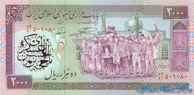 http://homonumi.ru/pic/n/Iran/P-141j-f.jpg