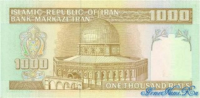 http://homonumi.ru/pic/n/Iran/P-143a-b.jpg