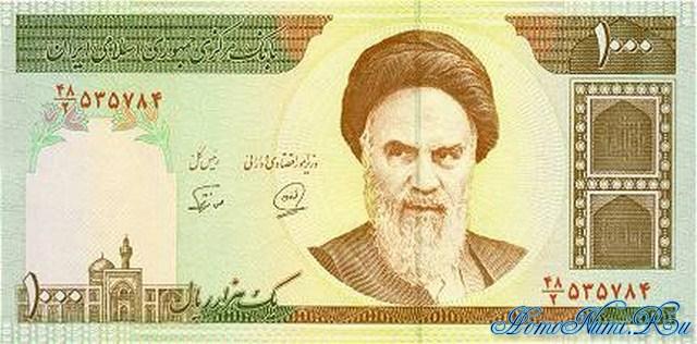 http://homonumi.ru/pic/n/Iran/P-143a-f.jpg