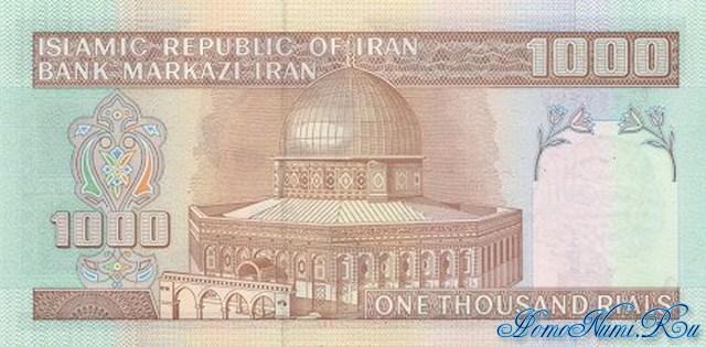 http://homonumi.ru/pic/n/Iran/P-143b-b.jpg