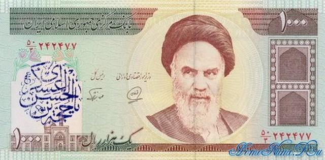 http://homonumi.ru/pic/n/Iran/P-143b-f.jpg