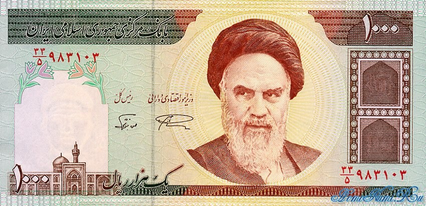 http://homonumi.ru/pic/n/Iran/P-143c-f.jpg