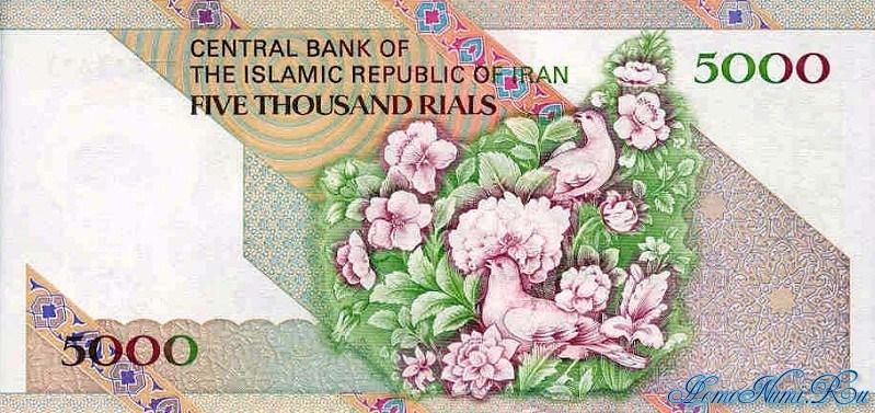 http://homonumi.ru/pic/n/Iran/P-145a-b.jpg