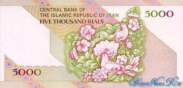 http://homonumi.ru/pic/n/Iran/P-145b-b.jpg