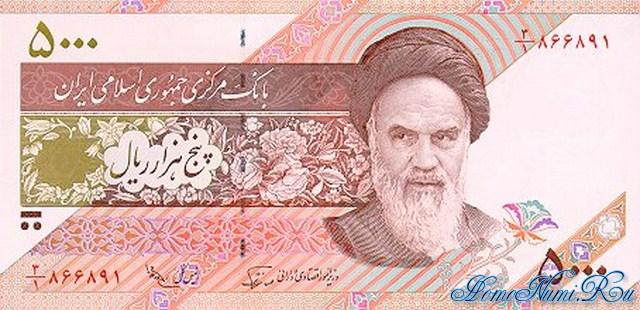 http://homonumi.ru/pic/n/Iran/P-145b-f.jpg