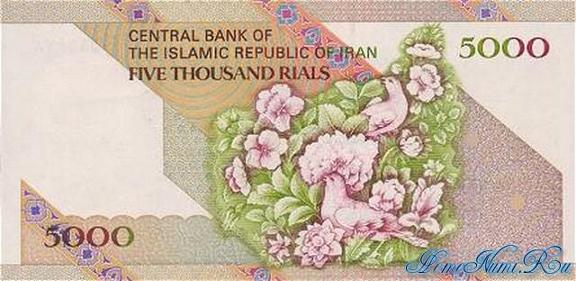 http://homonumi.ru/pic/n/Iran/P-145c-b.jpg