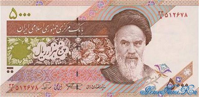 http://homonumi.ru/pic/n/Iran/P-145c-f.jpg