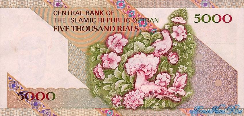 http://homonumi.ru/pic/n/Iran/P-145d-b.jpg